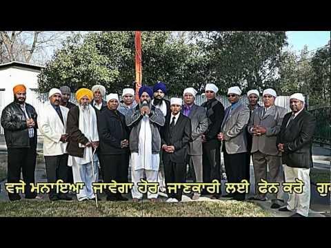 Shri Guru Ravidass Temple  13th Nager Kirtan 10 March 2013 video