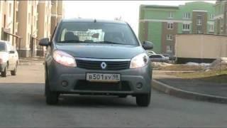 Тест-драйв: Renault Sandero и Renault Fluence