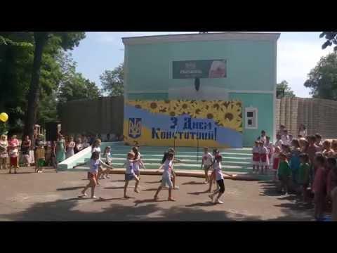 Мы маленькие звезды . Праздник День Конституции в Котовске - Подольске 2016