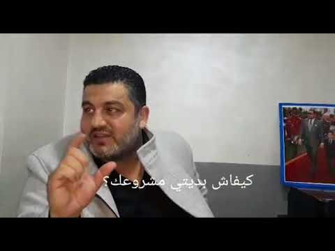 سوري يتحدى الفقر ويؤسس مشروعا بالمغرب عوض أن يمد يده لغيره...