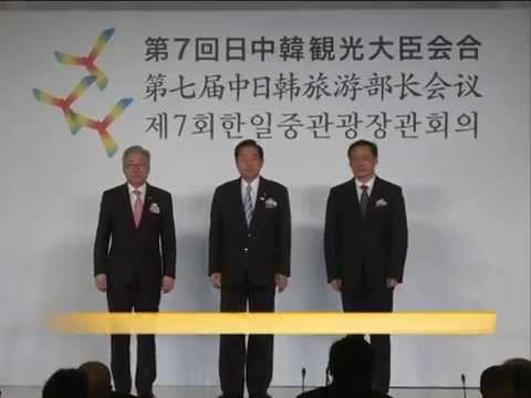 China, Japan, South Korea to launch joint tourism event