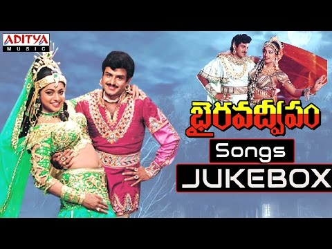 Bhairava Dweepam Full Songs  || Jukebox || Bala KrishnaRoja