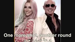 Pitbull  Timber ft  Ke$ha مترجم عربى