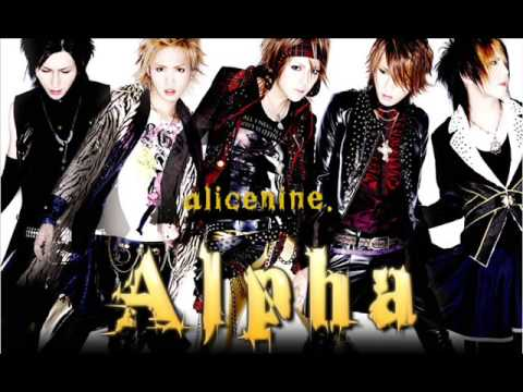 Alice Nine - Kousai