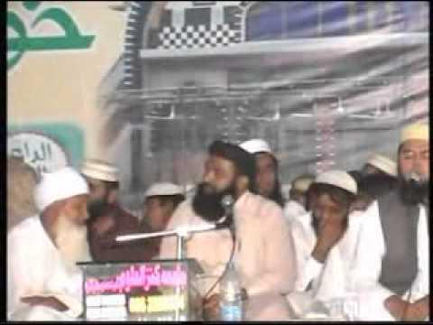 Qari AnwarUl Hassan Shah Bukhari  Qasba Gujrat Tilawat 2011