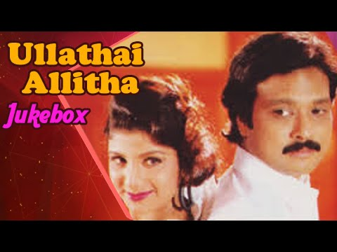 Ullathai Allitha Tamil Movie Songs Jukebox - Mano Hits - Tamil Songs Collection