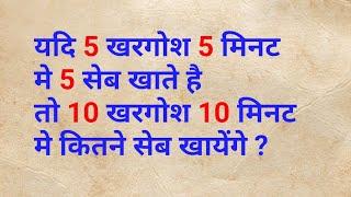 20 मजेदार पहेलियाँ   Paheliyan in Hindi