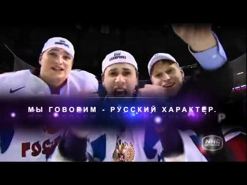 Чемпионат мира по хоккею 2011 U20-Поколеник Next