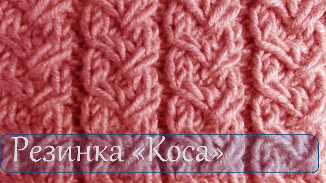Вязание косы из двух цветов 37