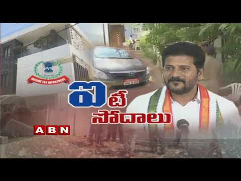 Vote For Note : ED Raids On Revanth Reddy and His Relatives Houses | ABN Telugu