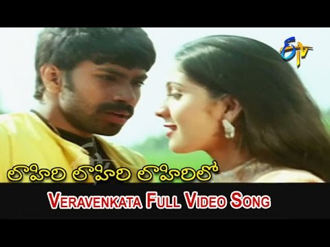 Lyrics in Telugu Thenela thetala matalatho  patriotic