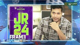 Jayam Ravi 24 Music Director conformed..!   Social Media Update   15/02/2019