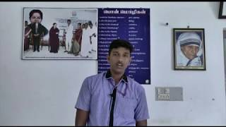 Kalvipaarvai Brindhavan Hr.Sec.School Pattukottai.
