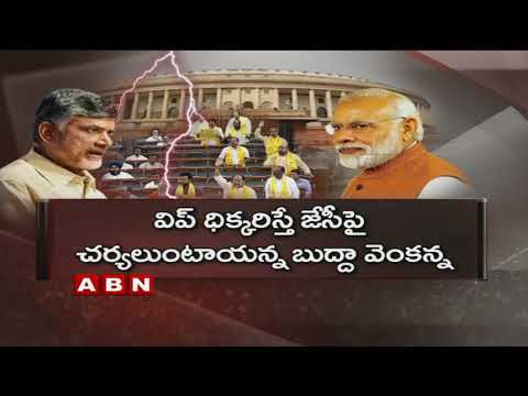 Anantapur MLA Prabhakar Chowdary meets CM Chandrababu Naidu over JC Diwakar Reddy Issue