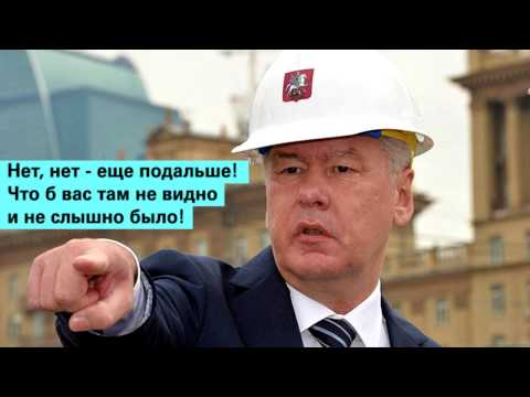 🏢🏠  Депортация москвичей началась. Кто следующий ?