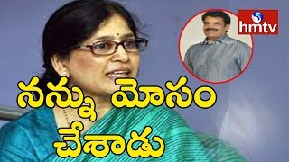 Akkineni Naga Susheela Case Filed On Chintalapudi Srinivas | hmtv