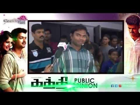 Kaththi Public Opinion | Vijay | Samantha | Diwali Release Movie video