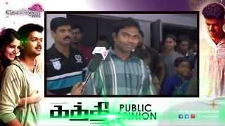 Kaththi Public Opinion | Vijay | Samantha | Diwali Release Movie