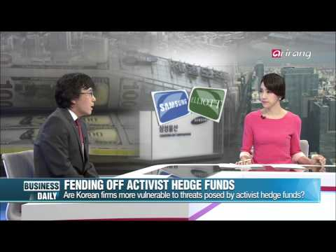 Business Daily-Defenses against activist hedge funds?   한국 기업 위협하는 헤지펀드 막을 방패는?