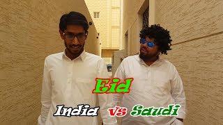 Eid in India Vs saudi | hyderabadi comedy | Deccan Drollz