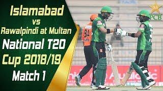 Match 1: Islamabad vs Rawalpindi at Multan | National T20 Cup 2018 | 2nd Inngs | PCB