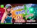 CG DJ SONG-Parosin Turi Khati He Reपरोसीन टुरी खाटी हे रे-Shiv Kumar Tiwari-Chhattisgarhi Song- SLV