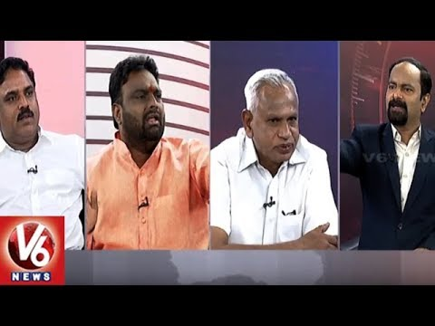Special Debate On TRS's Support For Jamili Elections | Good Morning Telangana | V6 News