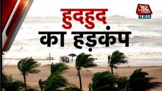 Cyclone Hudhud closes in on Andhra Pradesh