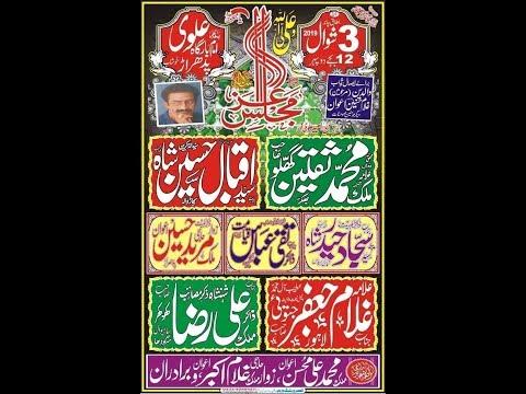 Live majalis  Aza 3 Shawal Padhrar 2019