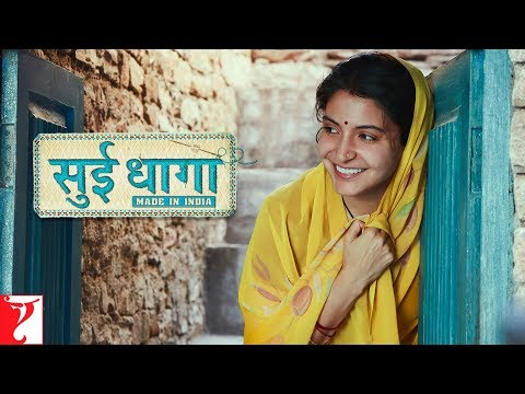 From Homemaker to Entrepreneur | Sui Dhaaga - Made in India | Anushka Sharma | Varun Dhawan