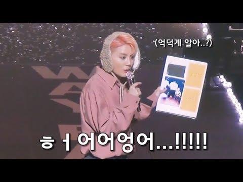 Download ENG/VIET/JPN 시아준수도 모르는 시아준수 퀴즈 Feat. 후로덩어리들 Mp4 baru