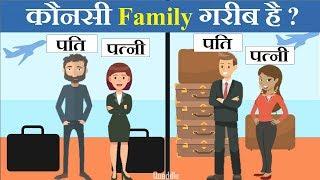 इन 5 मजेदार पहेलियों को सिर्फ 5% लोग ही सुलझा सकते है | 5 Majedar aur Jasoosi Paheliyan | Queddle