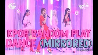 [MIRRORED] KPOP RANDOM PLAY DANCE | capsojiin