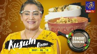 Sunday Cooking with Kusum Renu | 13 - 06 - 2021