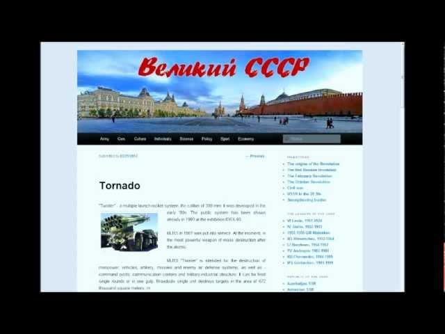 Porque En Rusia Se Insiste Que el Perú  Cuenta Con BM-30 Smerch?