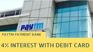 Paytm Payment Bank Lauched | 4% Interest,Virtual Debit Card & New T&C