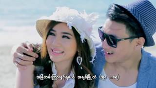 FORWARD OFFICIAL MUSIC  VIDEO by NANSU YATI SOE