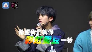 【韓國】「以防彈少年團為榜樣」 BTS成愛豆男團心中偶像