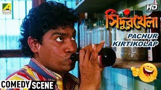 Pachur KirtiKolap |  Johnny Lever Comedy Scene | Sindur Khela