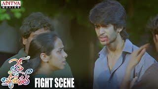 Life Is Beautiful - Life Is Beautiful Movie - Srinu Fight With Sathya Boy Friend