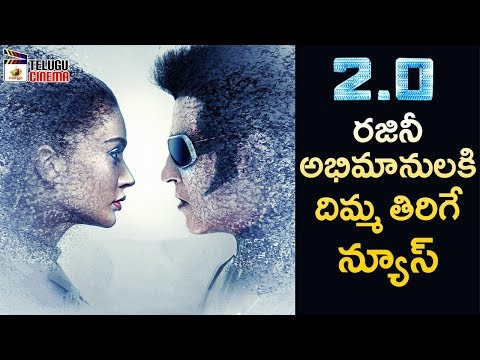 Surprise TWIST for Rajinikanth FANS | Robo 2.0 Movie | Akshay Kumar | A R Rahman | Shankar |#2Point0
