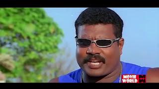 வயிறு வலிக்க சிரிக்கணுமா இந்த காமெடி-யை பாருங்கள் # Funny Comedy Scenes| Tamil Comedy Scenes