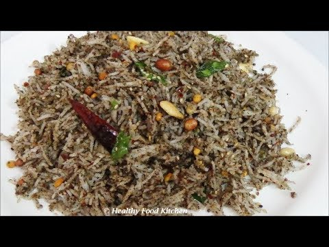 Ellu Sadam Recipe-Black Sesame Seeds Rice Recipe-Pregnancy Recipe By Healthy Food Kitchen
