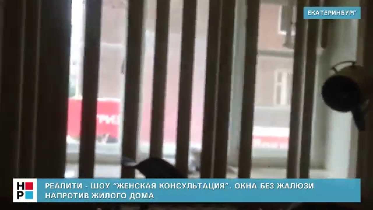 zhenskaya-konsultatsiya-skritaya-kamera