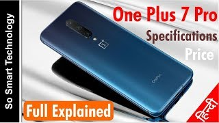 Oneplus 7 pro full specification and price in india   One Plus Camera