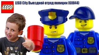 Лего сити мультик. С детской озвучкой! LEGO City Выездной отряд полиции (60044)