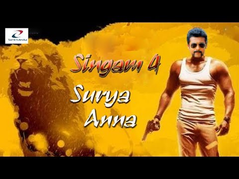 "SINGAM 4 - ""S4"" SURYA ANNA READY TO DO 2019 - MASS ACTION MOVIE - HARI AND SURYA"