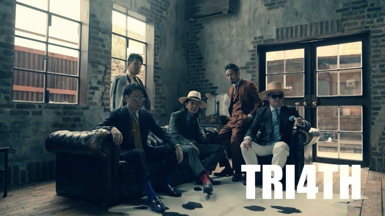 TRI4TH - メジャーデビューアルバム 新譜「ANTHOLOGY」2018年11月14日発売予定 メンバーコメントなどによるTeaser映像を公開 thm Music info Clip