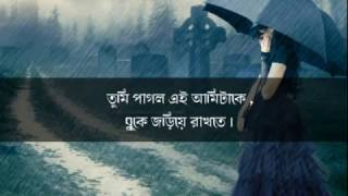 Tumi Chaile Piran Khan Ft Jony ¦ Tumi Chaile Piran Khan Lyrics