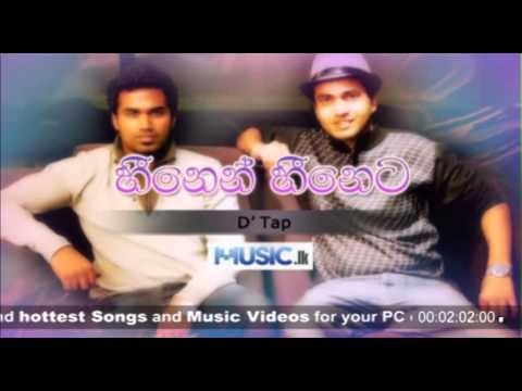 Heenen Heeneta - D Tap - Www.music.lk video